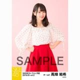 SKE48 2018年5月度 net shop限定個別生写真5枚セットvol.2 髙畑結希