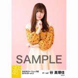 SKE48 2018年5月度 net shop限定個別生写真5枚セットvol.2 谷真理佳