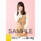 SKE48 2018年5月度 net shop限定個別生写真5枚セットvol.2 福士奈央