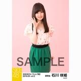 SKE48 2018年5月度 net shop限定個別生写真5枚セットvol.2 石川咲姫
