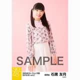 SKE48 2018年5月度 net shop限定個別生写真5枚セットvol.2 石黒友月