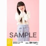 SKE48 2018年5月度 net shop限定個別生写真5枚セットvol.2 深井ねがい