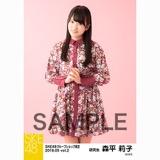 SKE48 2018年5月度 net shop限定個別生写真5枚セットvol.2 森平莉子
