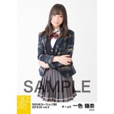 SKE48 2018年5月度 net shop限定個別生写真5枚セットvol.3 一色嶺奈