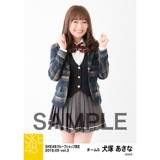 SKE48 2018年5月度 net shop限定個別生写真5枚セットvol.3 犬塚あさな