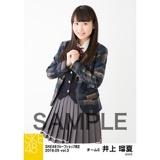 SKE48 2018年5月度 net shop限定個別生写真5枚セットvol.3 井上瑠夏