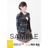 SKE48 2018年5月度 net shop限定個別生写真5枚セットvol.3 岡田美紅