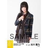 SKE48 2018年5月度 net shop限定個別生写真5枚セットvol.3 北川愛乃