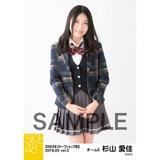 SKE48 2018年5月度 net shop限定個別生写真5枚セットvol.3 杉山愛佳