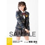 SKE48 2018年5月度 net shop限定個別生写真5枚セットvol.3 都築里佳