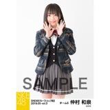 SKE48 2018年5月度 net shop限定個別生写真5枚セットvol.3 仲村和泉