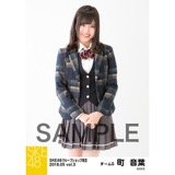 SKE48 2018年5月度 net shop限定個別生写真5枚セットvol.3 町音葉