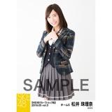 SKE48 2018年5月度 net shop限定個別生写真5枚セットvol.3 松井珠理奈