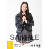 SKE48 2018年5月度 net shop限定個別生写真5枚セットvol.3 松本慈子