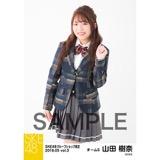 SKE48 2018年5月度 net shop限定個別生写真5枚セットvol.3 山田樹奈