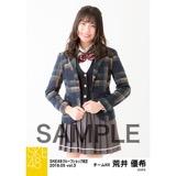 SKE48 2018年5月度 net shop限定個別生写真5枚セットvol.3 荒井優希