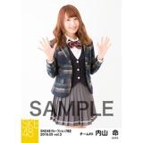 SKE48 2018年5月度 net shop限定個別生写真5枚セットvol.3 内山命