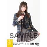 SKE48 2018年5月度 net shop限定個別生写真5枚セットvol.3 江籠裕奈