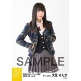 SKE48 2018年5月度 net shop限定個別生写真5枚セットvol.3 大芝りんか