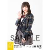 SKE48 2018年5月度 net shop限定個別生写真5枚セットvol.3 太田彩夏
