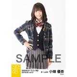 SKE48 2018年5月度 net shop限定個別生写真5枚セットvol.3 小畑優奈