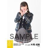 SKE48 2018年5月度 net shop限定個別生写真5枚セットvol.3 片岡成美