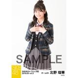 SKE48 2018年5月度 net shop限定個別生写真5枚セットvol.3 北野瑠華