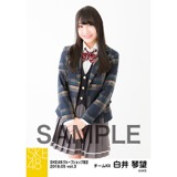 SKE48 2018年5月度 net shop限定個別生写真5枚セットvol.3 白井琴望
