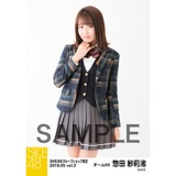 SKE48 2018年5月度 net shop限定個別生写真5枚セットvol.3 惣田紗莉渚
