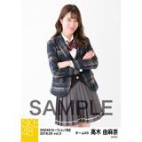SKE48 2018年5月度 net shop限定個別生写真5枚セットvol.3 高木由麻奈