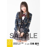 SKE48 2018年5月度 net shop限定個別生写真5枚セットvol.3 日高優月