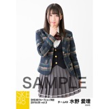 SKE48 2018年5月度 net shop限定個別生写真5枚セットvol.3 水野愛理