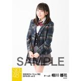 SKE48 2018年5月度 net shop限定個別生写真5枚セットvol.3 相川暖花