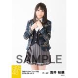 SKE48 2018年5月度 net shop限定個別生写真5枚セットvol.3 浅井裕華