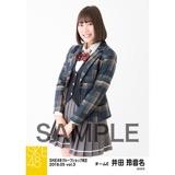 SKE48 2018年5月度 net shop限定個別生写真5枚セットvol.3 井田玲音名