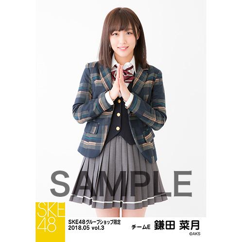SKE48 2018年5月度 net shop限定個別生写真5枚セットvol.3 鎌田菜月