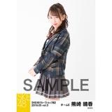 SKE48 2018年5月度 net shop限定個別生写真5枚セットvol.3 熊崎晴香