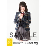 SKE48 2018年5月度 net shop限定個別生写真5枚セットvol.3 白雪希明