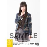 SKE48 2018年5月度 net shop限定個別生写真5枚セットvol.3 末永桜花