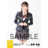 SKE48 2018年5月度 net shop限定個別生写真5枚セットvol.3 菅原茉椰
