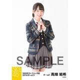 SKE48 2018年5月度 net shop限定個別生写真5枚セットvol.3 髙畑結希