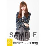 SKE48 2018年5月度 net shop限定個別生写真5枚セットvol.3 谷真理佳