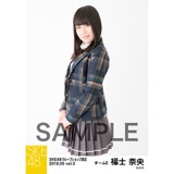 SKE48 2018年5月度 net shop限定個別生写真5枚セットvol.3 福士奈央
