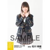 SKE48 2018年5月度 net shop限定個別生写真5枚セットvol.3 石川咲姫
