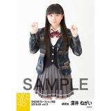SKE48 2018年5月度 net shop限定個別生写真5枚セットvol.3 深井ねがい