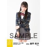 SKE48 2018年5月度 net shop限定個別生写真5枚セットvol.3 森平莉子