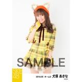 SKE48 2018年5月度 個別生写真5枚セット 犬塚あさな