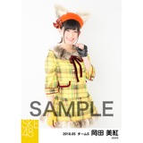 SKE48 2018年5月度 個別生写真5枚セット 岡田美紅