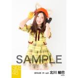 SKE48 2018年5月度 個別生写真5枚セット 北川綾巴