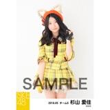 SKE48 2018年5月度 個別生写真5枚セット 杉山愛佳